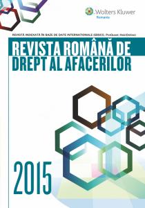RRDA 2015